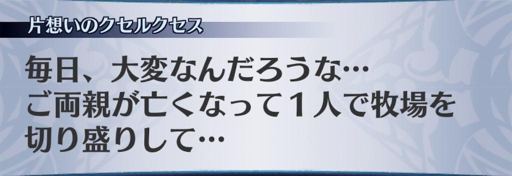 f:id:seisyuu:20190602215827j:plain