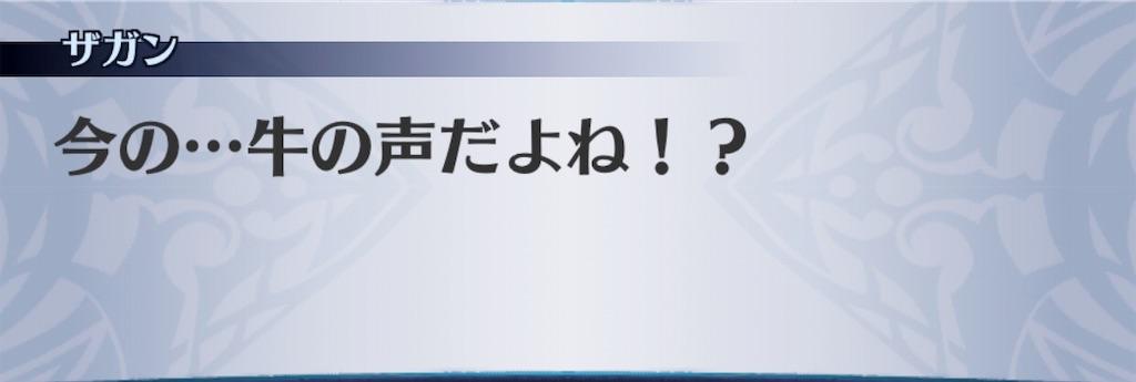 f:id:seisyuu:20190602224636j:plain
