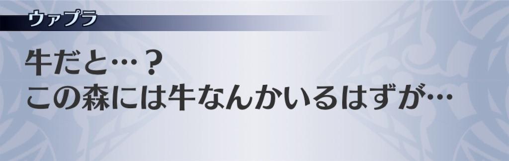 f:id:seisyuu:20190602224724j:plain
