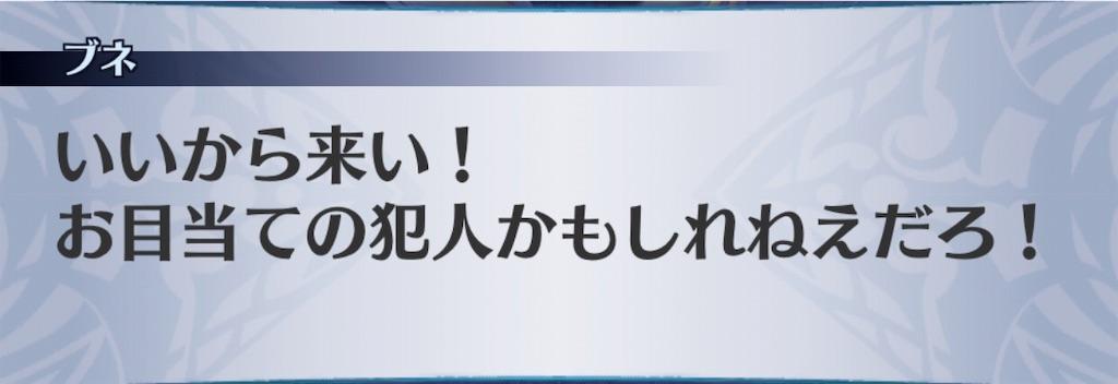 f:id:seisyuu:20190602224727j:plain