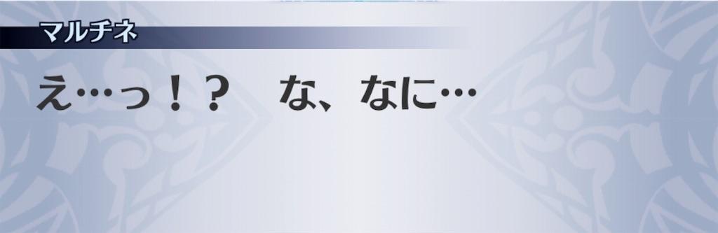 f:id:seisyuu:20190602224850j:plain