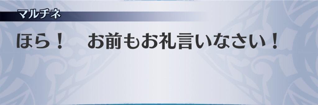 f:id:seisyuu:20190603192915j:plain