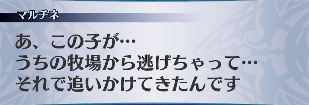 f:id:seisyuu:20190603193421j:plain