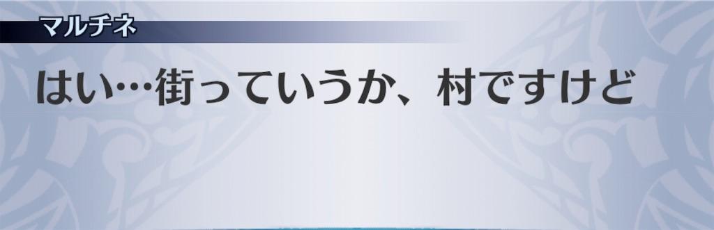 f:id:seisyuu:20190603193433j:plain
