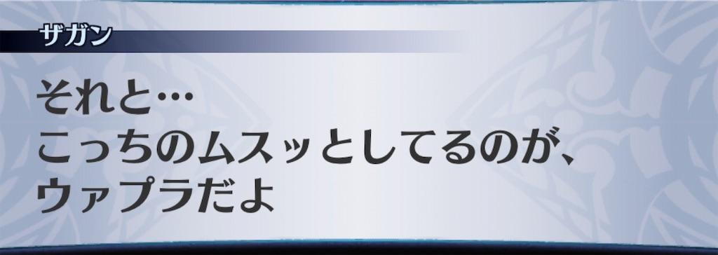 f:id:seisyuu:20190603194007j:plain