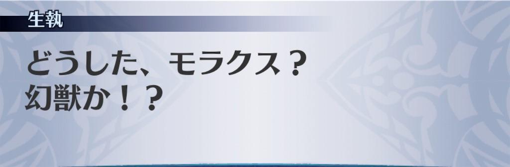 f:id:seisyuu:20190603194452j:plain