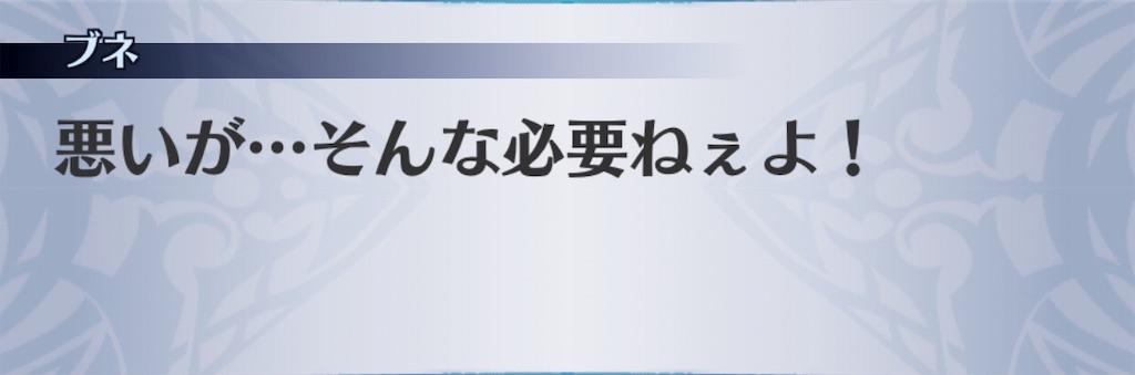 f:id:seisyuu:20190603204517j:plain