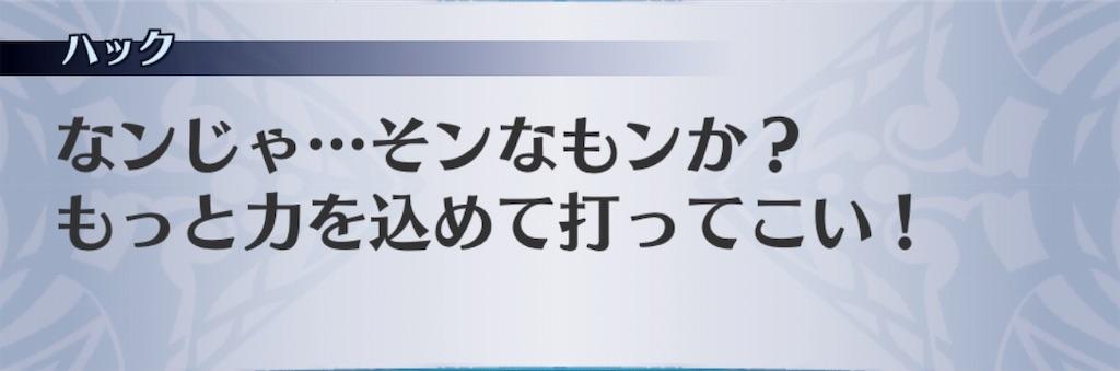 f:id:seisyuu:20190603204527j:plain