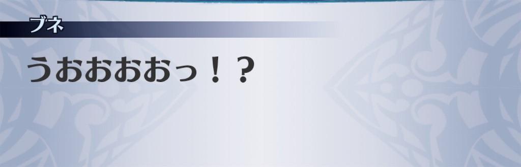 f:id:seisyuu:20190603204634j:plain