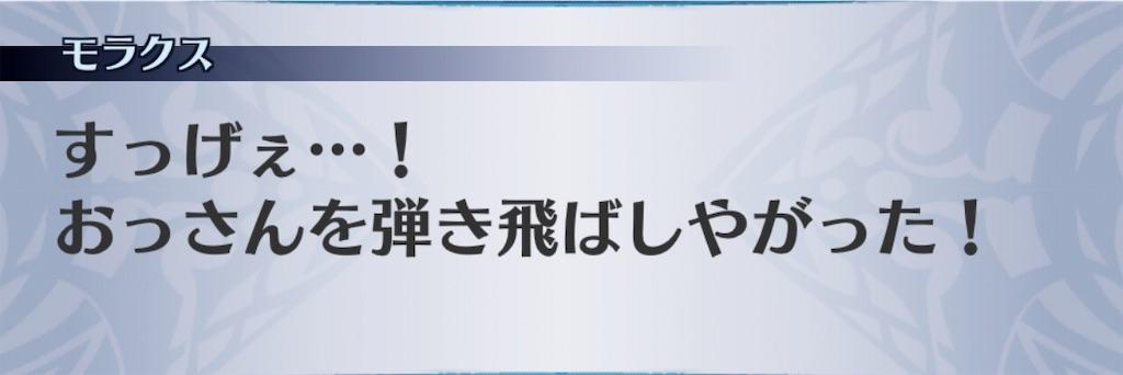 f:id:seisyuu:20190603204657j:plain