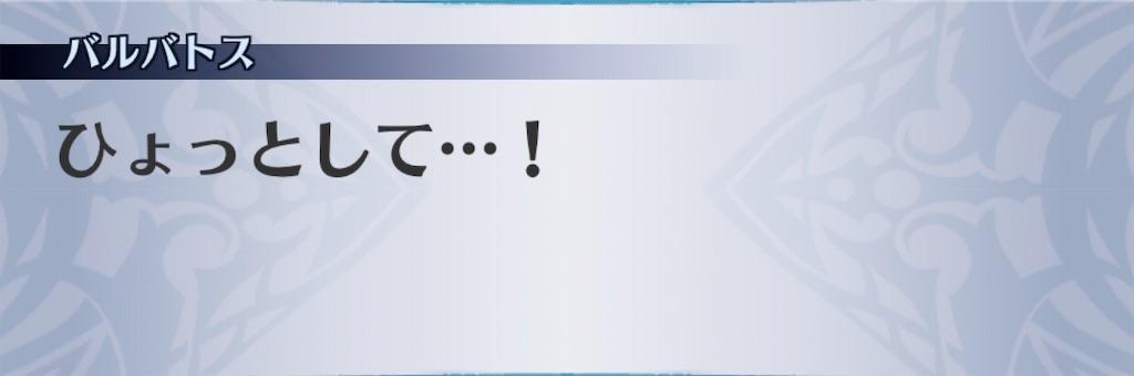 f:id:seisyuu:20190603204823j:plain