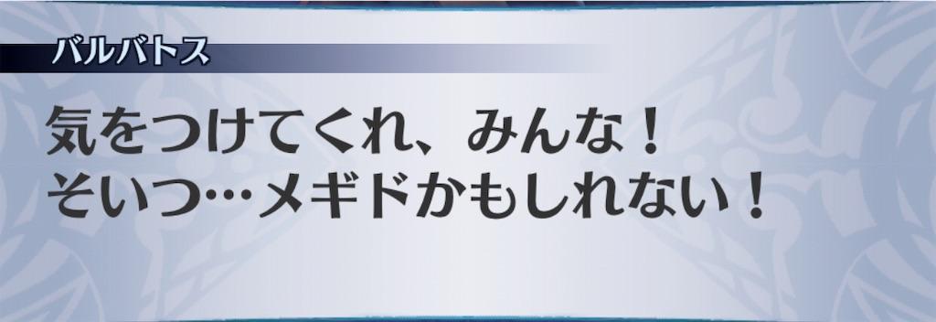 f:id:seisyuu:20190603204827j:plain