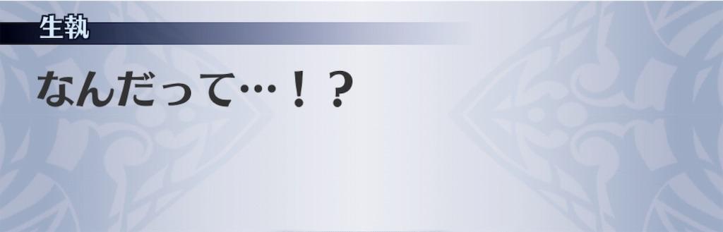 f:id:seisyuu:20190603204831j:plain