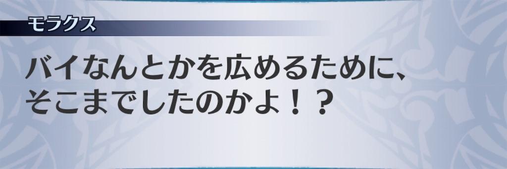 f:id:seisyuu:20190604162302j:plain