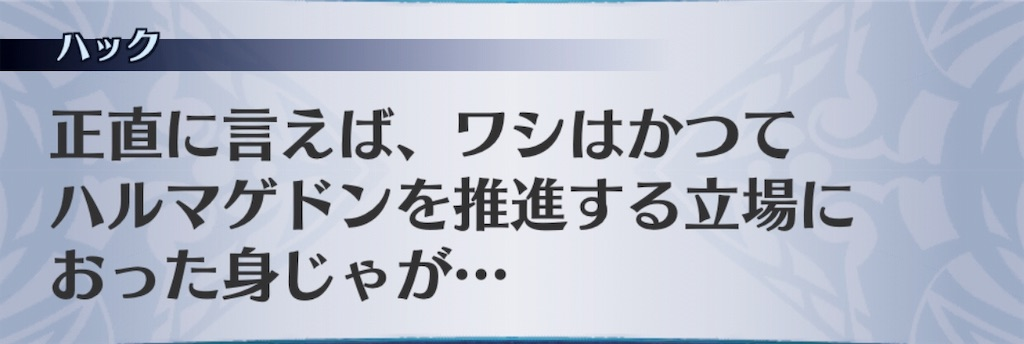 f:id:seisyuu:20190604162418j:plain