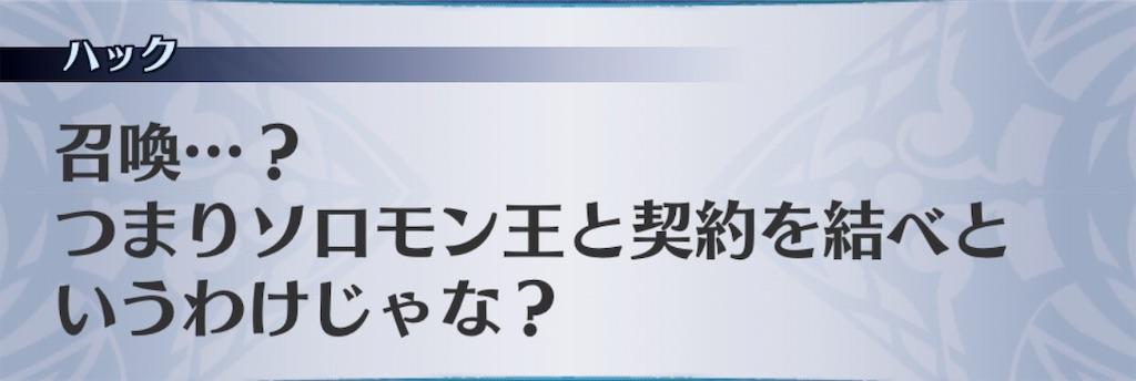 f:id:seisyuu:20190604162724j:plain