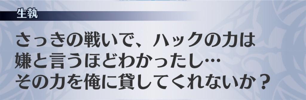 f:id:seisyuu:20190604162727j:plain