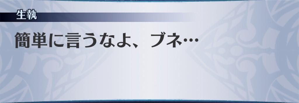 f:id:seisyuu:20190604165035j:plain