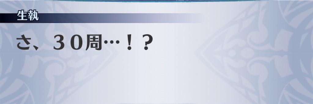 f:id:seisyuu:20190604165140j:plain