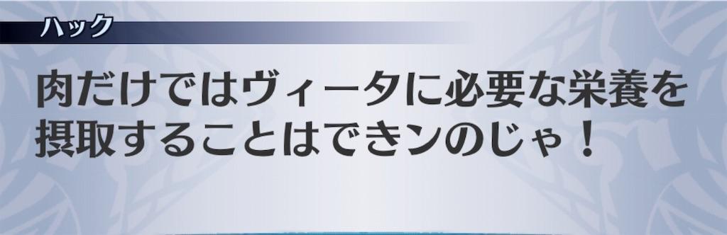 f:id:seisyuu:20190604165507j:plain