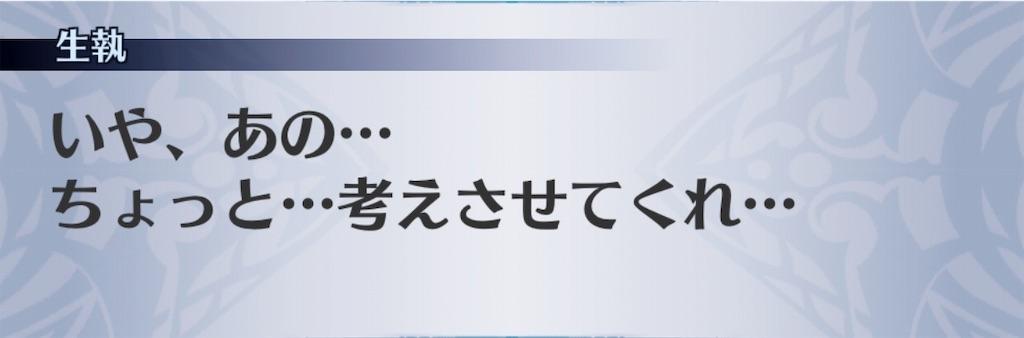 f:id:seisyuu:20190604165722j:plain