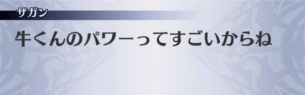 f:id:seisyuu:20190604170016j:plain