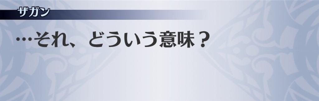 f:id:seisyuu:20190604170406j:plain