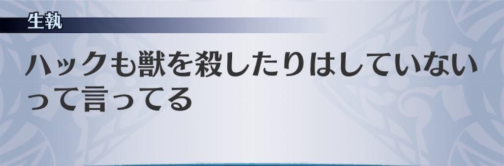 f:id:seisyuu:20190605205916j:plain