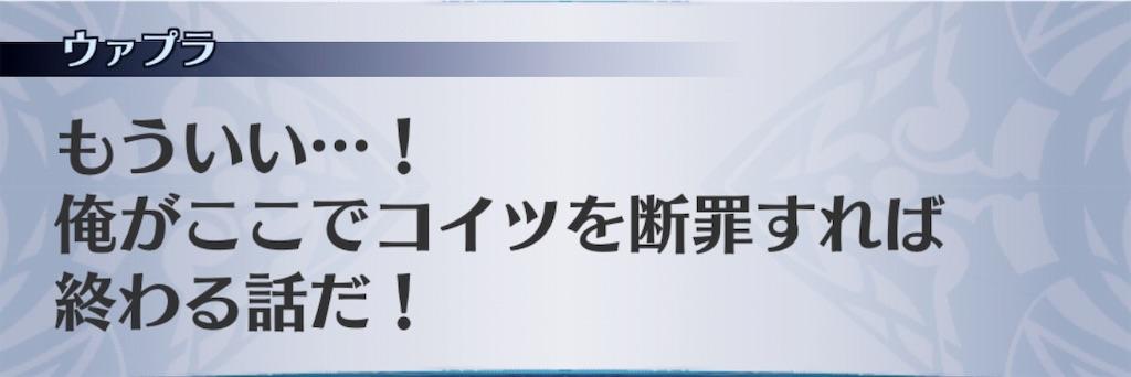 f:id:seisyuu:20190605212327j:plain
