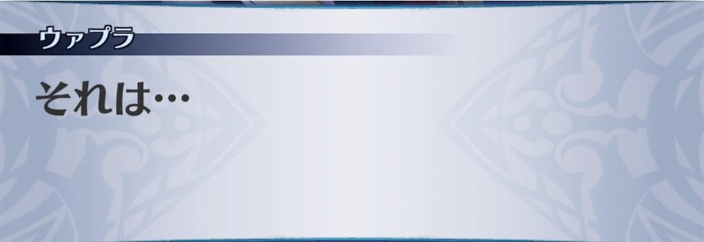 f:id:seisyuu:20190605212424j:plain