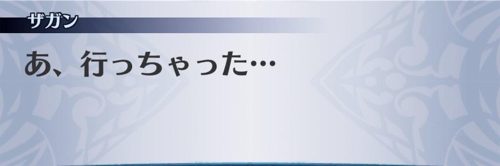 f:id:seisyuu:20190605212605j:plain