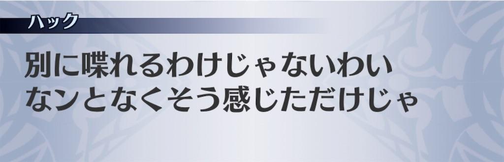 f:id:seisyuu:20190605212635j:plain