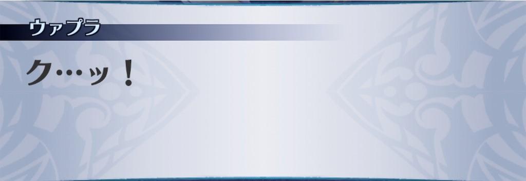 f:id:seisyuu:20190605212722j:plain