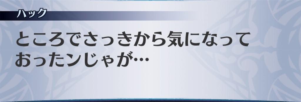 f:id:seisyuu:20190605212856j:plain