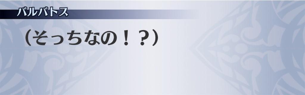 f:id:seisyuu:20190605212950j:plain