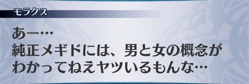 f:id:seisyuu:20190605213311j:plain