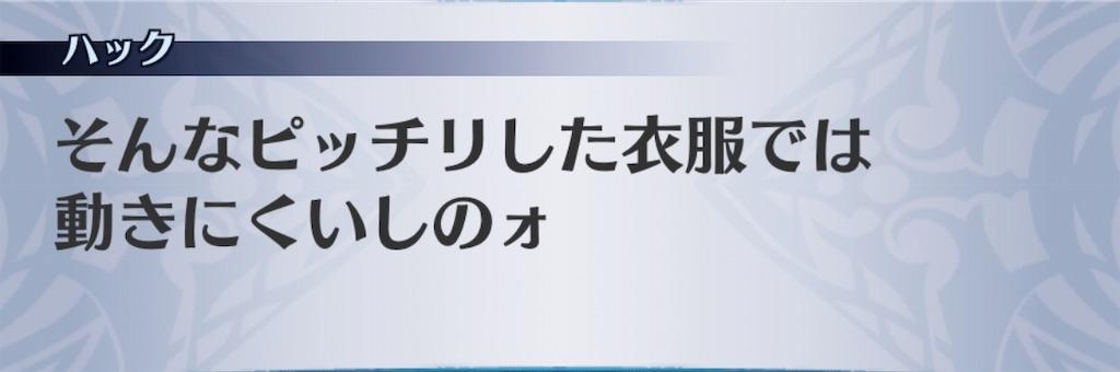 f:id:seisyuu:20190605213522j:plain