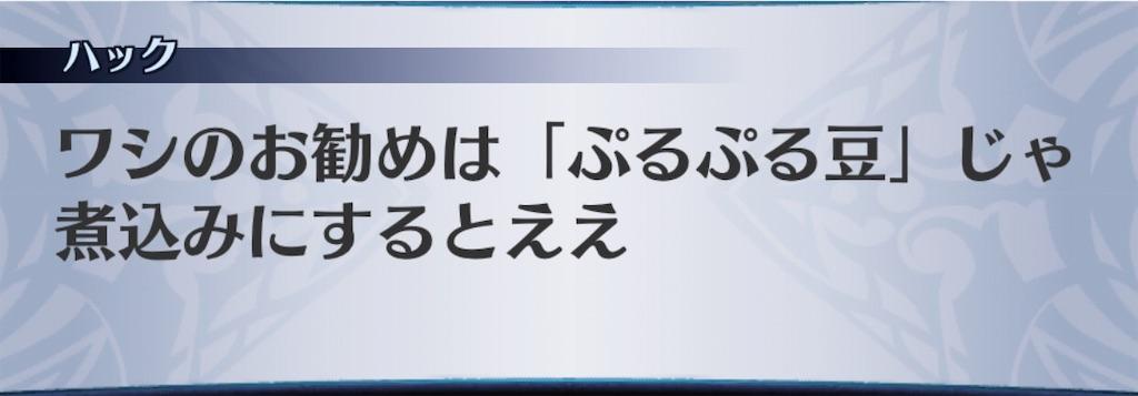f:id:seisyuu:20190605214113j:plain