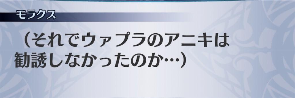 f:id:seisyuu:20190605214141j:plain