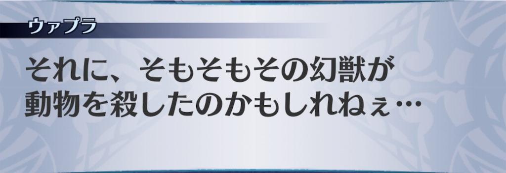 f:id:seisyuu:20190605214630j:plain