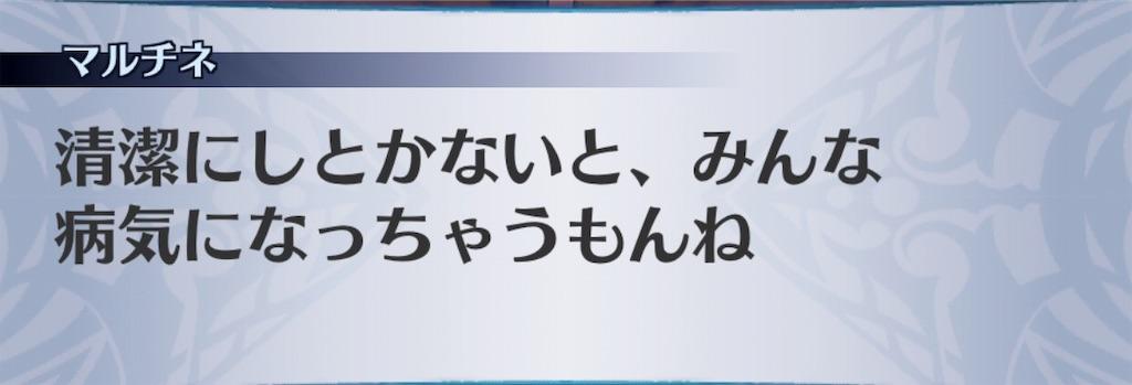 f:id:seisyuu:20190606205043j:plain