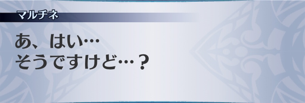 f:id:seisyuu:20190606205313j:plain