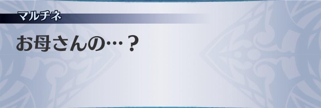 f:id:seisyuu:20190606205354j:plain