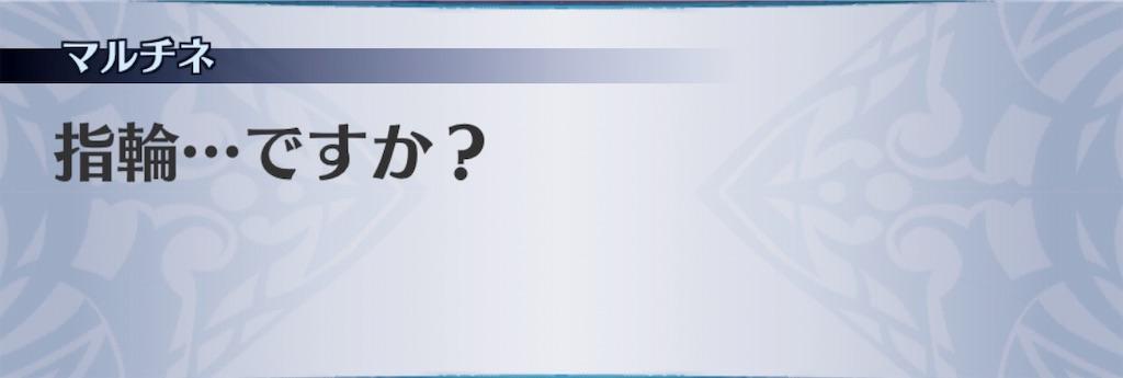 f:id:seisyuu:20190606205520j:plain