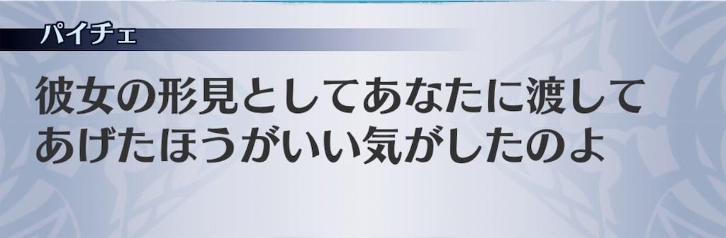 f:id:seisyuu:20190606205556j:plain
