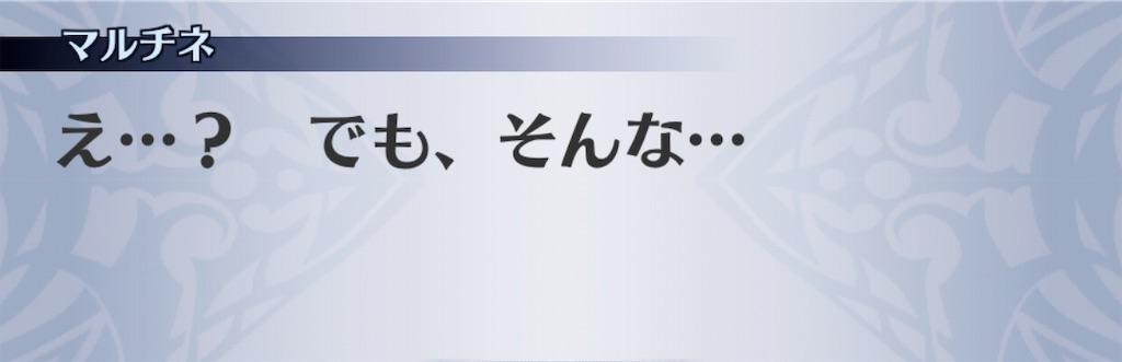 f:id:seisyuu:20190606205642j:plain