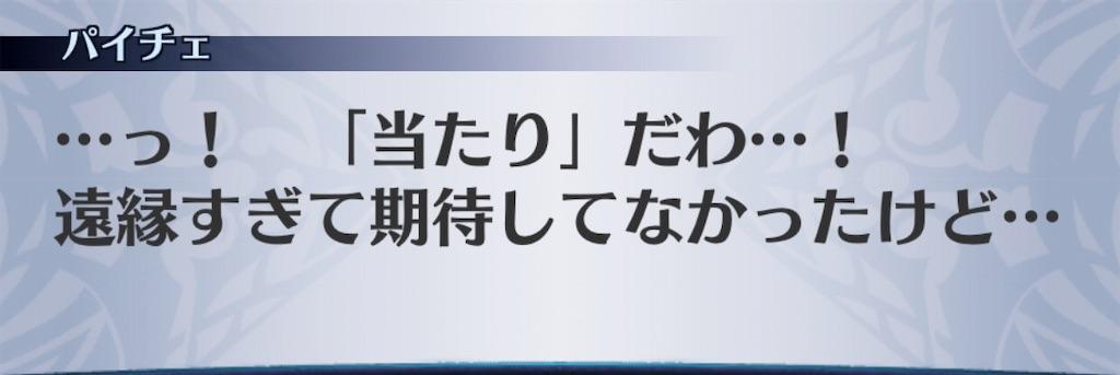 f:id:seisyuu:20190606205758j:plain