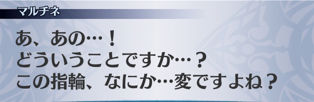 f:id:seisyuu:20190606205800j:plain