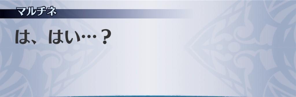 f:id:seisyuu:20190606205839j:plain
