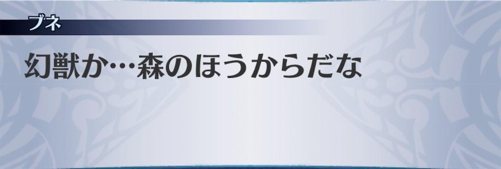 f:id:seisyuu:20190606210241j:plain